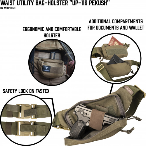 "Utility bag-holster ""UP-116"""